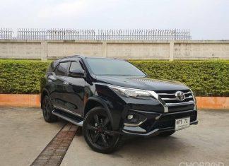 การออกแบบภายนอก Toyota Fortuner 2018